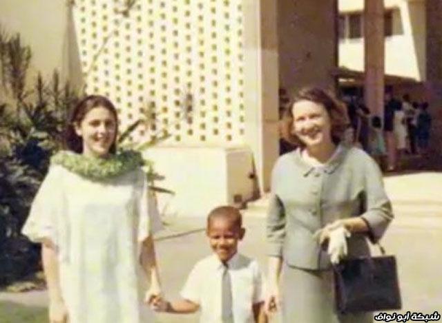 طفولة أوباما............