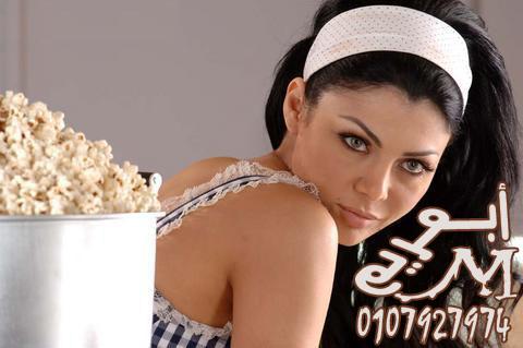 هيفاء وهبي بوس الواو http://majalisna.com/viewpic.php ...