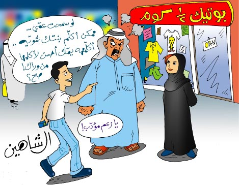 ههههههههه(لن تندم ادا دخلت)هههههههههه
