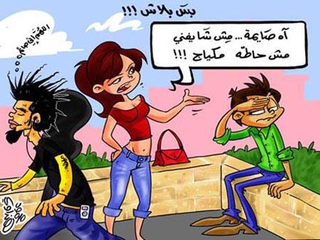 رسوم كاريكاتيرية تحفة تفطس من الضحك 33_93928_1162158556.
