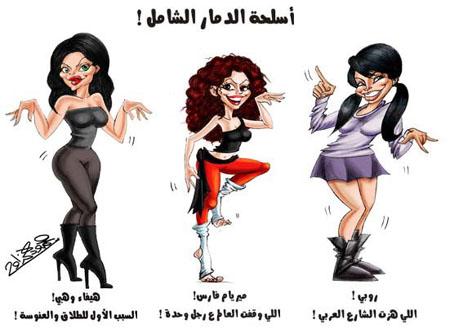 رسوم كاريكاتيرية تحفة تفطس من الضحك 33_94133_1162127565.