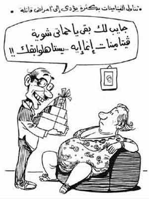مصري يحاول الانتقام حماته بتفجيرها 33_97282_1157301919.JPG