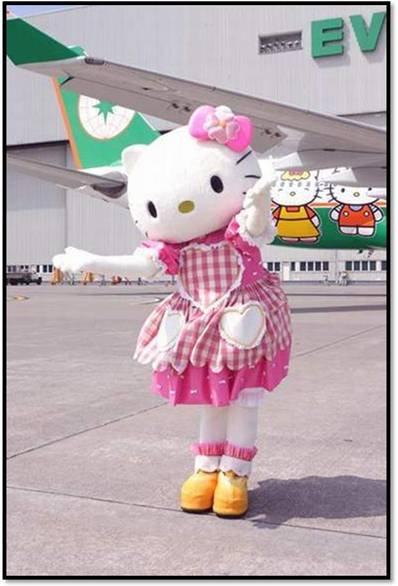 طآئرات خاصة بالاطفال في اليابان 3306_94103_1235645107.jpg