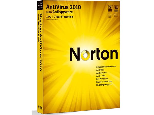 برامج الحمايه من الفيروسات 3366_2_1285441788