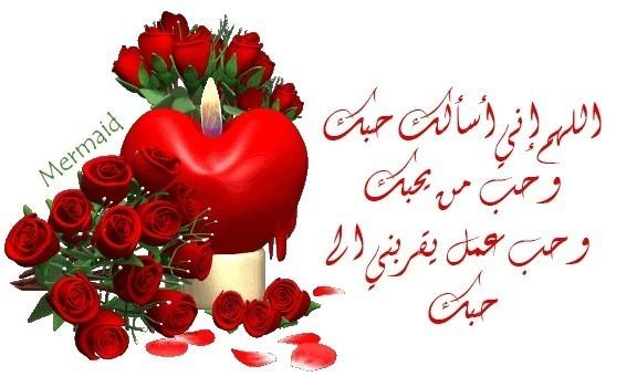 آداب الأعياد............. 4001_221927_1314926724