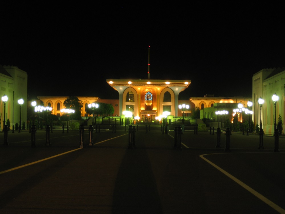 قصر العلم العامر Size:130.40 Kb Dim: 1000 x 750