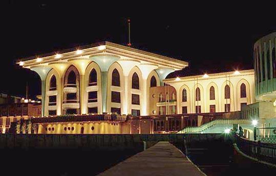 قصر العلم العامر Size:42.90 Kb Dim: 539 x 345