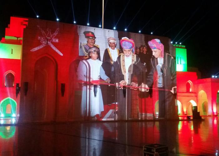 دار الأوبرا السلطانية Size:178.10 Kb Dim: 700 x 500