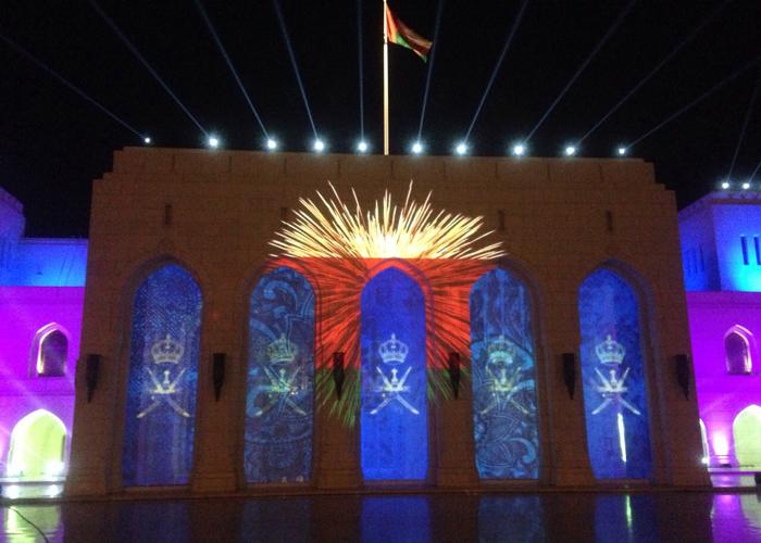 دار الأوبرا السلطانية Size:207.80 Kb Dim: 700 x 500