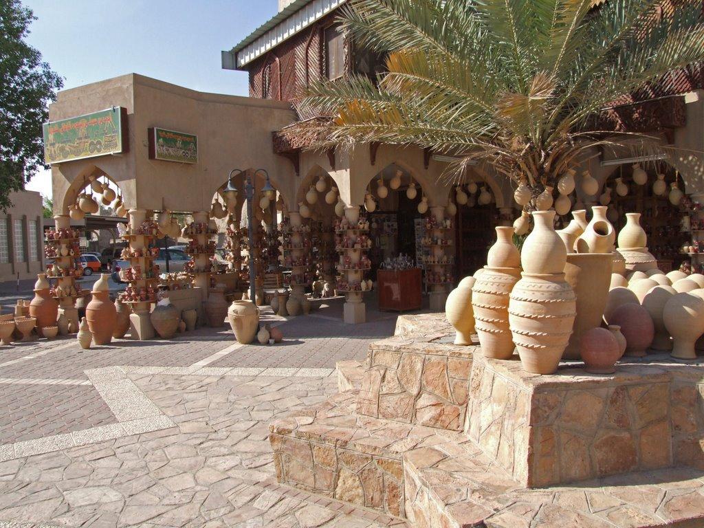 Nizwa Oman  city images : إحداثيات وخارطة الطريق إلى هذا الموقع