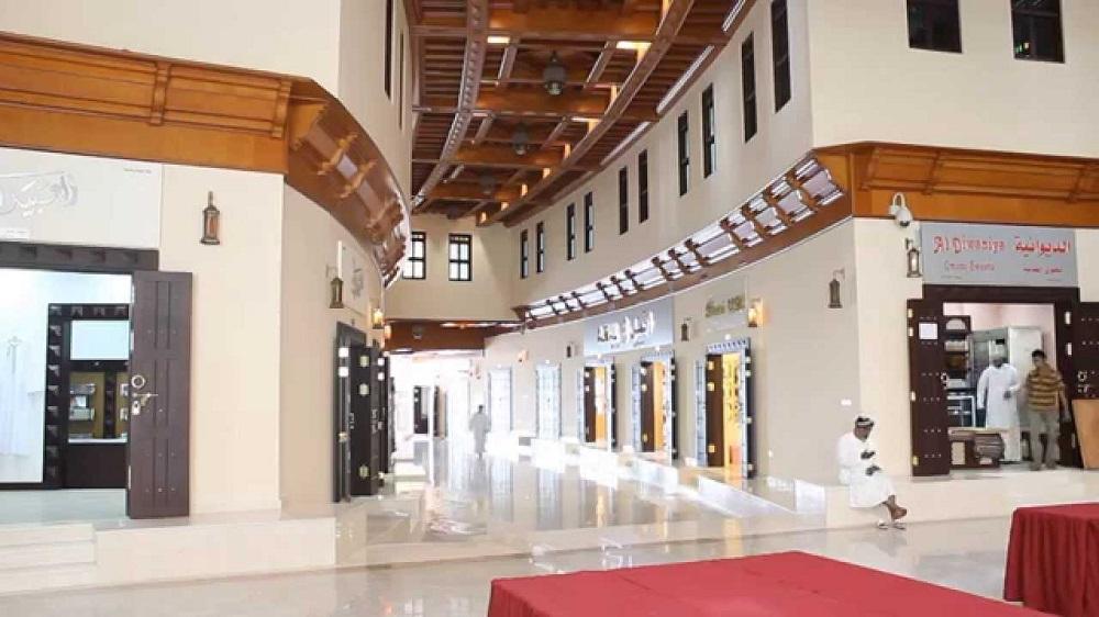 سوق صحار التاريخي Size:155.50 Kb Dim: 1000 x 562