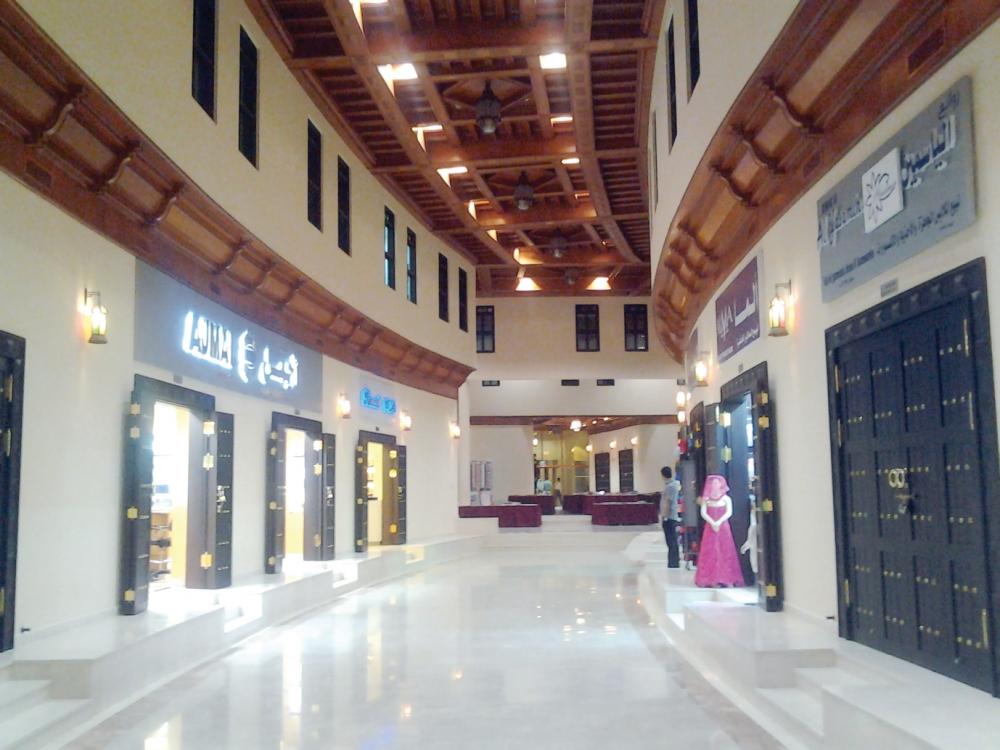 سوق صحار التاريخي Size:530.3 Kb Dim: 1000 x 750