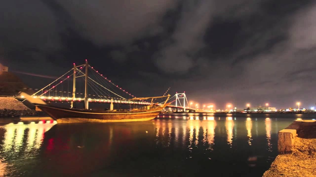 جسر خور البطح Size:66.70 Kb Dim: 1280 x 720