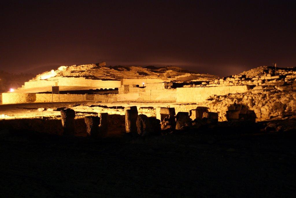 مدينة البليد الأثرية Size:85.80 Kb Dim: 1024 x 685