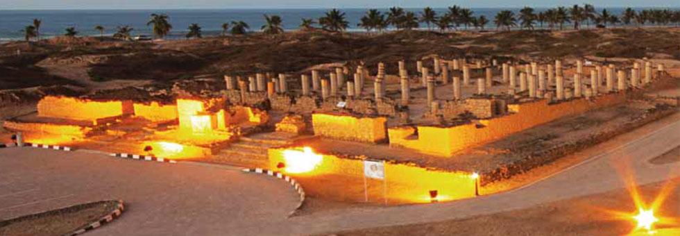 مدينة البليد الأثرية Size:77.10 Kb Dim: 980 x 340