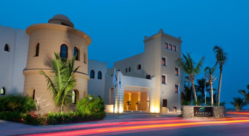 فندق بوتيك جويرة Size:45.10 Kb Dim: 840 x 460