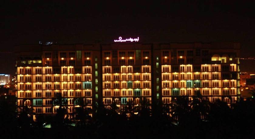 أجوان للشقق الفندقية Size:46.00 Kb Dim: 840 x 460