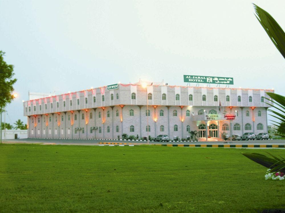 فندق الجبل Size:88.50 Kb Dim: 1000 x 750