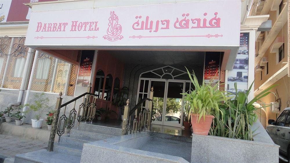 فندق دربات Size:111.70 Kb Dim: 1000 x 563