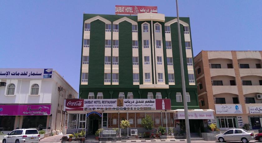 فندق دربات Size:59.40 Kb Dim: 840 x 460