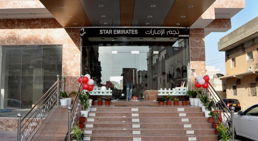 نجوم الإمارات  Size:71.50 Kb Dim: 840 x 460