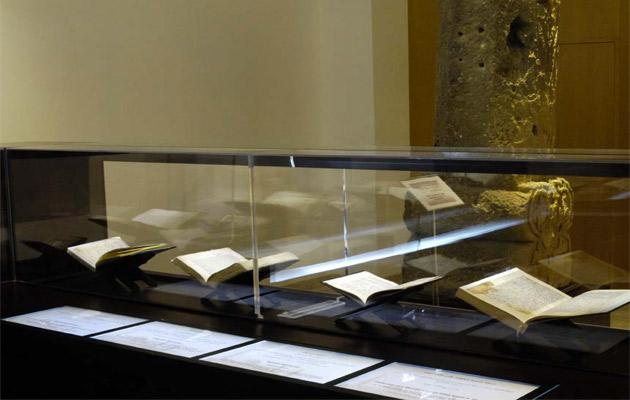 متحف أرض اللبان Size:56.80 Kb Dim: 630 x 400