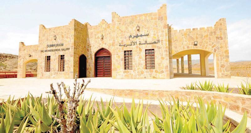 ميناء سمهرم الأثري Size:136.50 Kb Dim: 800 x 425