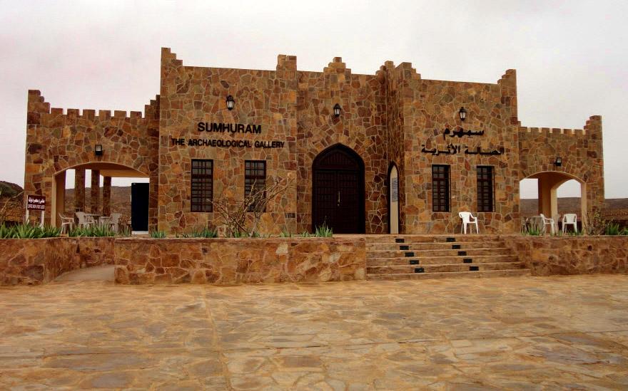 ميناء سمهرم الأثري Size:157.50 Kb Dim: 880 x 549