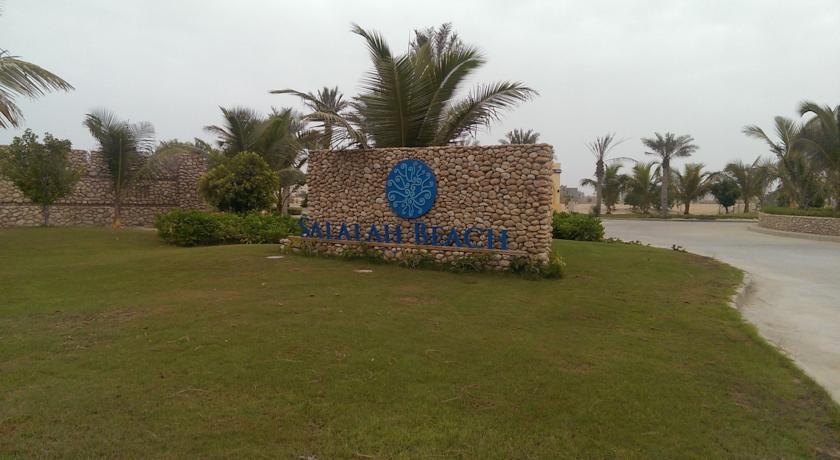 شاطئ صلالة للشقق الفندقية Size:51.30 Kb Dim: 840 x 460