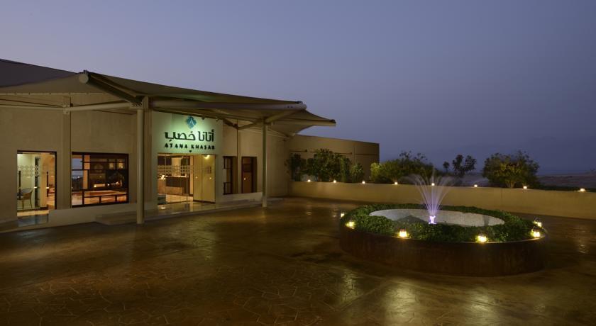 فندق أتانا خصب Size:32.20 Kb Dim: 840 x 460