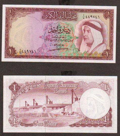 البوم صور الكويت...اللي معندوش صور ما يردش 8_17618_1121255380.j