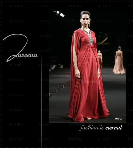 a5d879448 مكتبة الصور - ركن عالم المرأة - فساتين سهرات - مجموعة أزياء للإماراتيه  زارين2